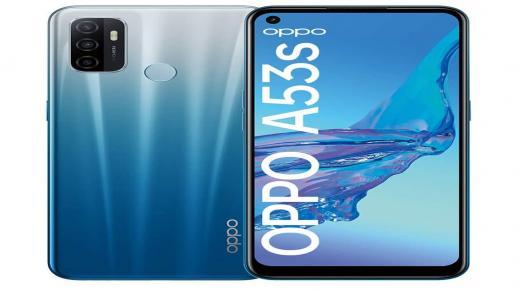 سعر ومواصفات Oppo A53s