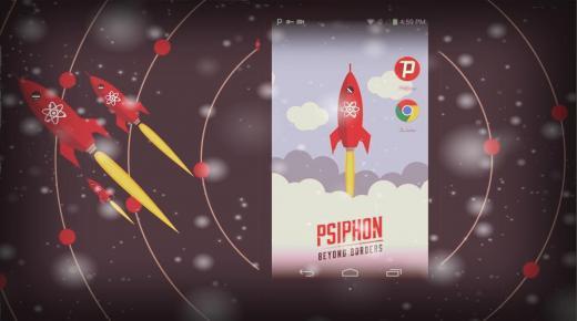 سايفون برو : تحميل برنامج Psiphon Pro 2020 للأندرويد APK والكمبيوتر والايفون