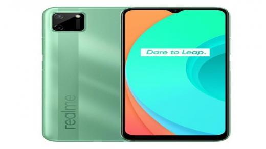 سعر ومواصفات Realme C11