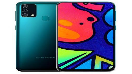 سعر ومواصفات Samsung Galaxy F41