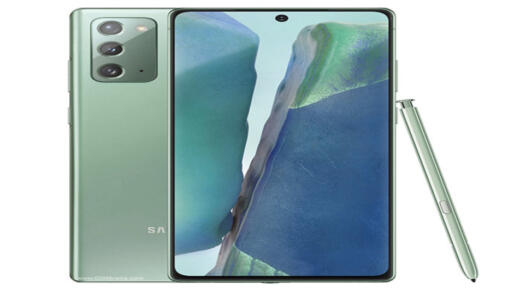 سعر ومواصفات Samsung Galaxy Note 20