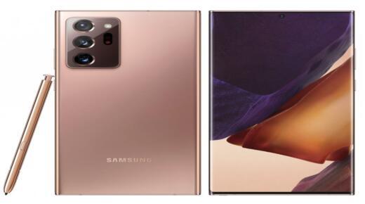 سعر ومواصفات Samsung Galaxy Note 20 Ultra