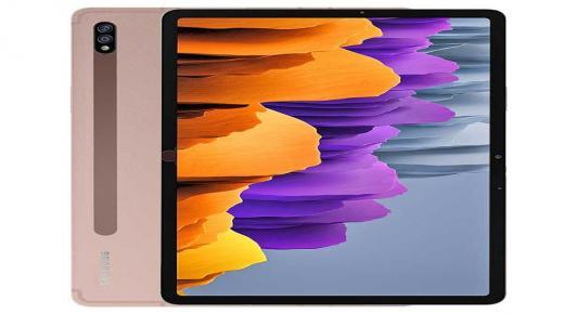 سامسونج تاب اس 7 : سعر ومواصفات تابلت Samsung Galaxy Tab S7