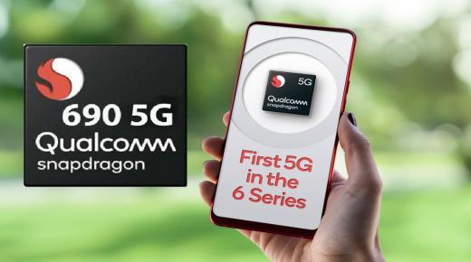 سناب دراجون 690 : مواصفات معالج Snapdragon 690 يدعم شبكة 5G
