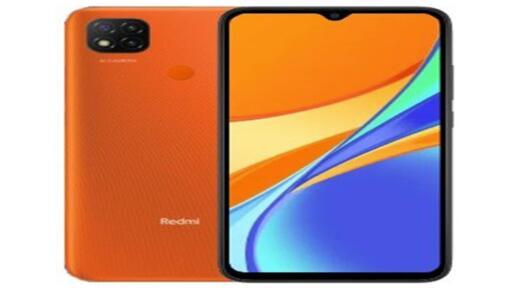 سعر ومواصفات Xiaomi Poco C3