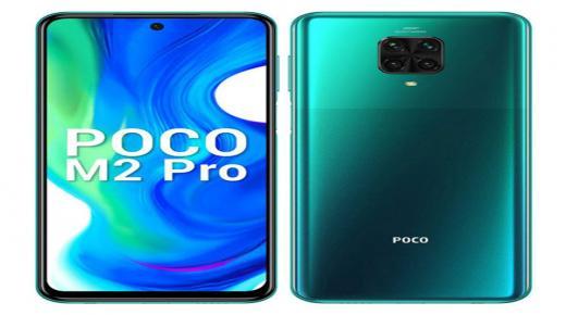 سعر ومواصفات Xiaomi Poco M2 Pro