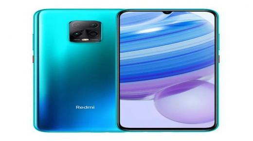 سعر ومواصفات Xiaomi Redmi 10X 5G