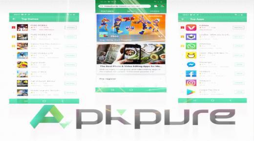 تنزيل برنامج apkpure 2020 برابط مباشر أفضل متجر بديل سوق بلاي للأندرويد