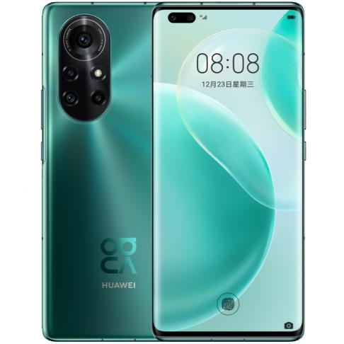 سعر ومواصفات Huawei nova 8 Pro