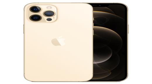 سعر ومواصفات Apple iPhone 12 Pro Max