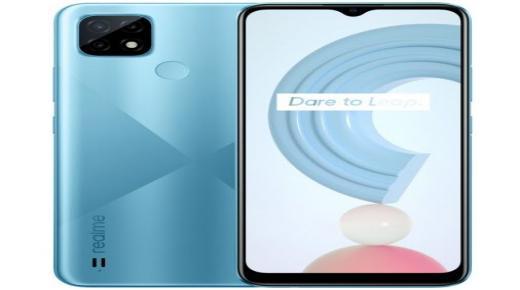 سعر ومواصفات Realme C21