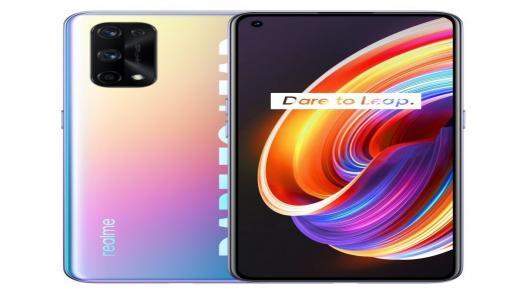 سعر ومواصفات Realme X7 Pro
