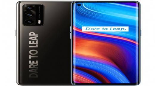 سعر ومواصفات Realme X7 Pro Ultra
