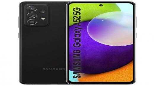 سعر ومواصفات Samsung Galaxy A52 5G