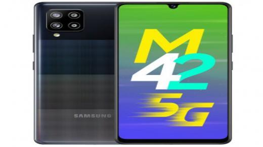 سعر ومواصفات Samsung Galaxy M42 5G